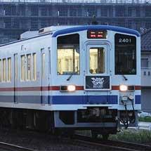 関東鉄道常総線で臨時列車「ロックスライナー」運転