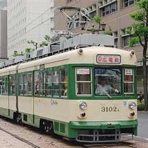 広島電鉄で『ひろしまフラワーフェスティバル』にともなう臨時列車