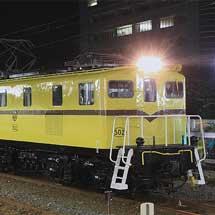 C58 363が配給輸送される