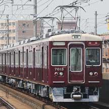 阪急7013編成が正雀工場から出場
