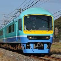 485系「ニューなのはな」の臨時列車運転