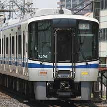 泉北高速鉄道7020系7525編成が千代田工場へ