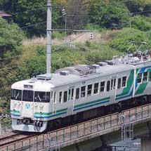 阿武隈急行「ありがとうA417系電車」運転