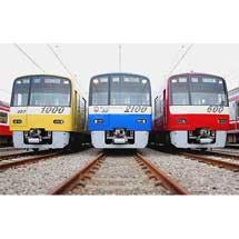 5月29日「京急ファミリー鉄道フェスタ2016」開催