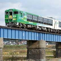 キハ40系の観光用車両