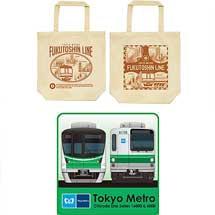 東京メトロ「副都心線トートバッグ」など発売