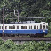 能勢電鉄で1560編成が引退