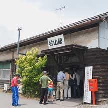 長野電鉄村山駅で乗車券類の発売イベントが開催される