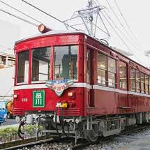 『第三回赤い電車ライトアップイベント』開催