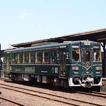 くま川鉄道の「KUMA1」・「KUMA2」の最終運転が行なわれる