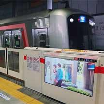 東急で「デジタルサイネージ一体形マルチメディアホームドア」の実証実験開始