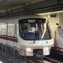 都営大江戸線12-000形1次車が営業運転終了