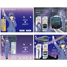 相模鉄道『鉄道むすめ「星川みほし1st記念入場券セット」』発売