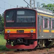 埼京線編成,横浜線編成に続き南武線編成も運用開始ジャカルタの205系