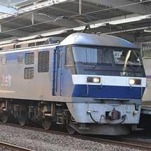 「第17回 鉄道貨物振興奨励賞」募集