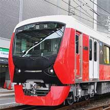静岡鉄道A3000形第2編成が営業運転を開始