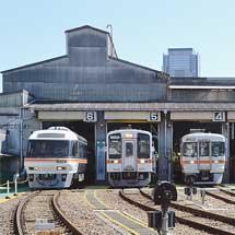 名古屋車両区が公開される