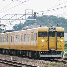 『おのみち住吉花火まつり』開催にともなう臨時列車運転