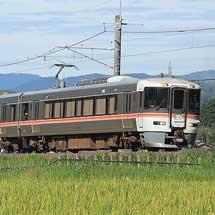 中央本線で373系の団体臨時列車が運転される
