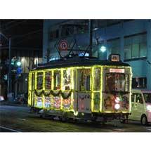 12月12日〜24日広島電鉄「クリスマス電車企画」を実施