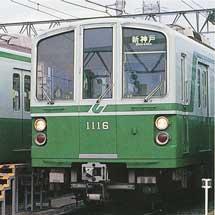 11月4日神戸市交通局「市営交通100周年クイズ王決定戦」を開催