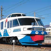 11月18日「富士急電車まつり2017」開催