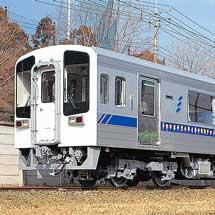 土佐くろしお鉄道,3月17日のダイヤ改正内容を発表