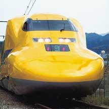 11月26日JR西日本博多総合車両所岡山支所で「山陽新幹線ふれあいデー(岡山)」開催