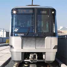 横浜市営地下鉄「グリーンライン開業前・開業当初の写真」募集