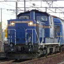 24系4両が東京から返却回送される
