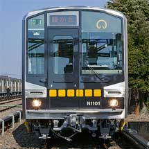11月5日名古屋市交通局,「地下鉄開業60周年記念メインイベントin藤が丘工場」開催