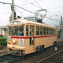 長崎電軌『 路面電車まつり』で,もと都電・仙台市電運転