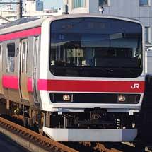 209系ケヨ32編成が京葉車両センターへ戻る
