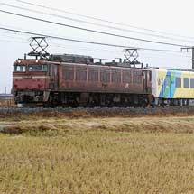平成筑豊鉄道向けと錦川鉄道向けの気動車が甲種輸送される