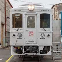 JR九州,2018年度の「D&S列車」運転計画を発表