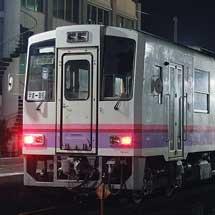阿佐海岸鉄道ASA301(たかちほ)が徳島運転所へ