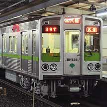 都営新宿線 10-000形10-220編成に変化