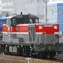 EF510-502が川崎重工から出場
