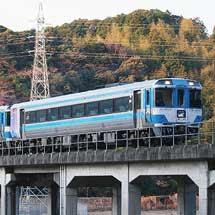 キハ185系3連が阿佐海岸鉄道に入線