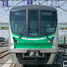 東京メトロ,訪日外国人向け車両内無料Wi-Fiサービスを拡大