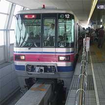大阪モノレールで第5回『空の日イベント〜君も空の日に運転士になろう2010〜』開催