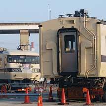 「リニア・鉄道館」に117系が到着
