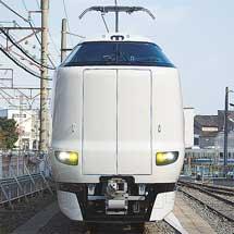 JR西日本287系が報道公開される