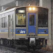 IGR・青い森車による6連運用終了