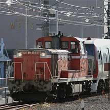 もと253系が長野電鉄へ