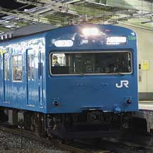 スカイブルーの103系が大阪環状線・関西本線を走行