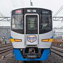 南海本線樽井—尾崎間,11月23日から上下線で通常ダイヤによる運転再開
