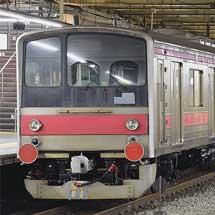 もと京葉車両センター所属の205系が富士急行へ