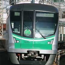 東京メトロ16000系にローレル賞受賞記念ヘッドマーク