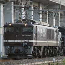 C11 325+旧客3両が小牛田へ